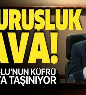 İBB Başkanı Ekrem İmamoğlu'na 3 kuruşluk küfür davası