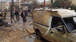 PKK ve YPG'den Afrin'de alçak saldırı: Yaralılar var