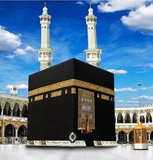 Riyad, Mekke ve Medine'de sokağa çıkmak yasaklandı