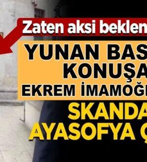 Ekrem İmamoğlu Yunan gazeteciye konuştu! Skandal Ayasofya açıklaması