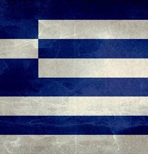 Yunanistan'dan Unesco'ya Ayasofya için 'Türkiye' hamlesi