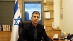 İsrail Bahreyn ve Umman ve diğer arap ülkeleriyle normalleşiyor