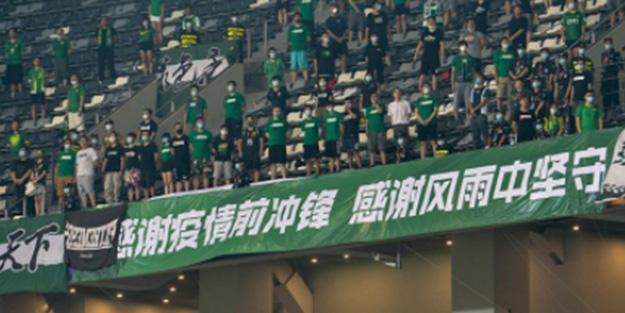 Koronavirüsün tüm dünyaya yayıldığı Çin'de futbol normale döndü