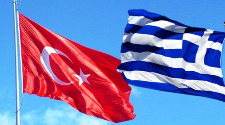 Yunan gazetesi Kathimerini'den Yunanistan Türkiye iddiası