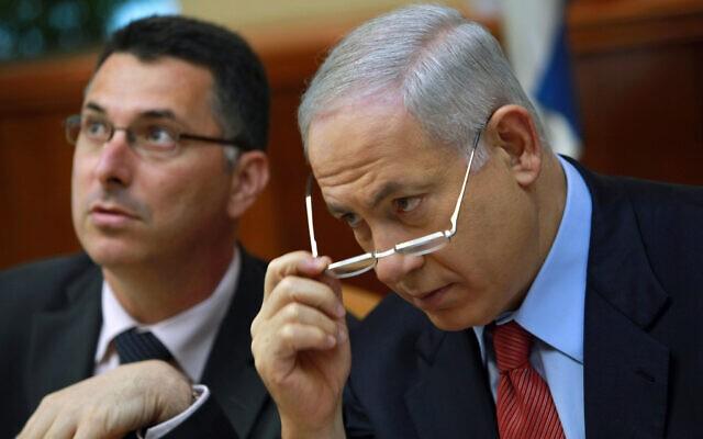 """Gideon Saar, """"Biyamin Netanyahu kirli bir oyun peşinde"""""""